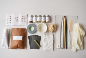 初心者 金継ぎ 金継ぎキット 材料と道具 本漆 純金 純銀 砥草などの 伝統的 天然材料